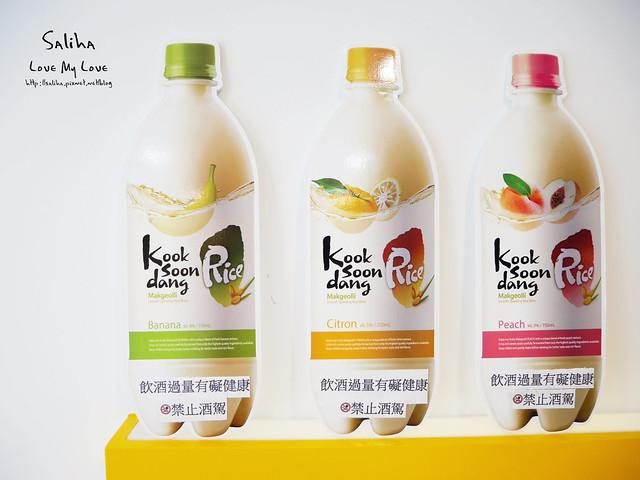 台北東區忠孝敦化站韓式料理 (10)