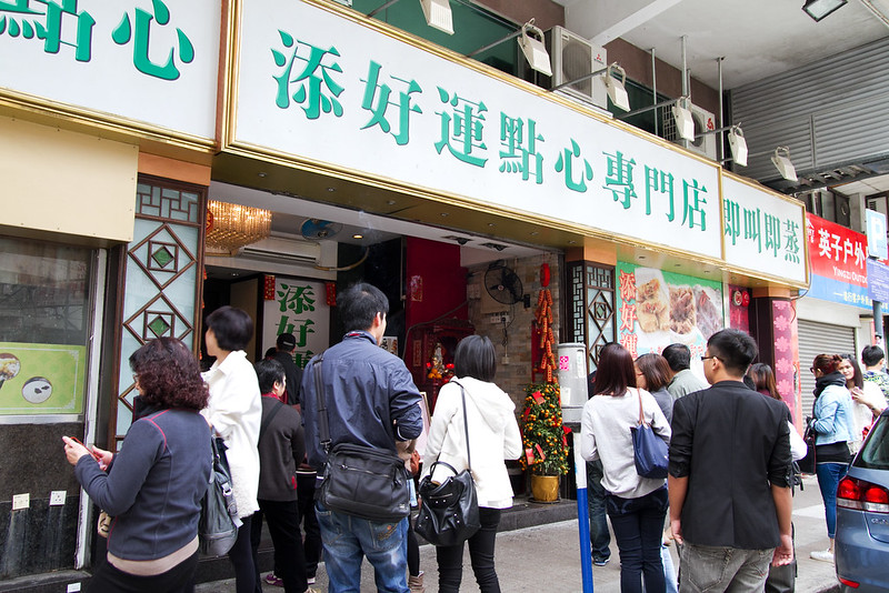 Michelin Star Restaurant Tim Ho Wan in Hong Kong | packmeto.com
