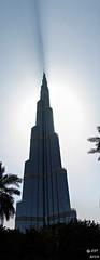 Burg Khalifa Dust Umbra