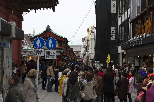 0315 - Asakusa