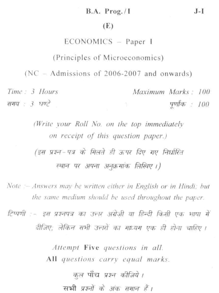 du sol b a programme question paper economics principles of  du sol b a programme question paper economics principles of microeconomics paper iii