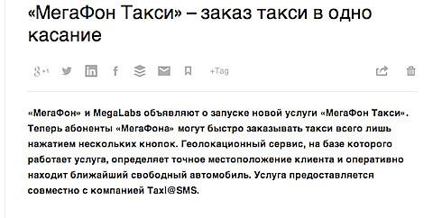 Screenshot_4_23_13_7_28_AM.png