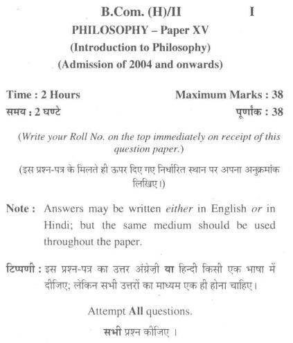 DU SOL B.Com. (Hons.) Programme Question Paper - Philosophy - Paper XV