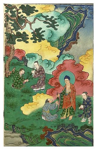 001-Vida y actividades de Shakyamuni Buda encarnado-1486-Biblioteca Digital Mundial
