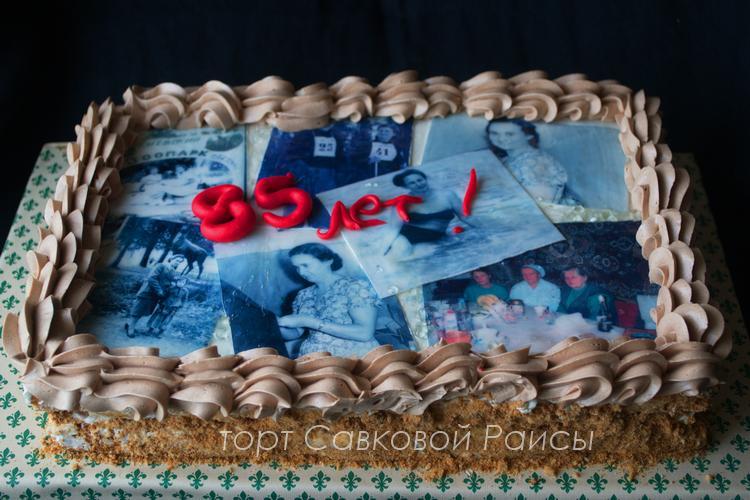 бабушкин торт 001