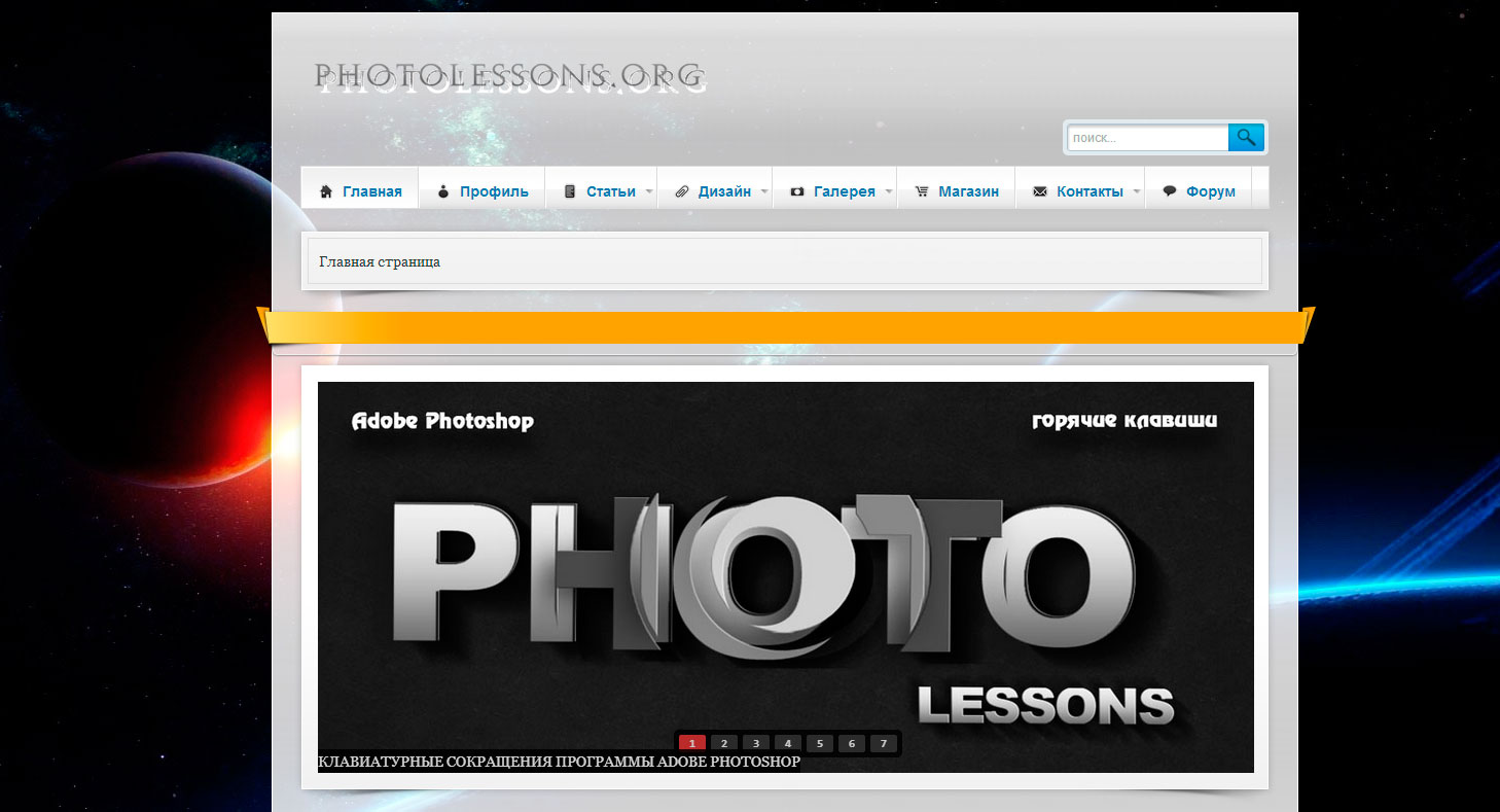 photolessons_org
