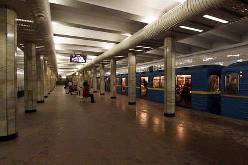Sviatoshyn (Святошин) station on the Kiev Metro
