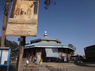 Igreja em Adis Abeba
