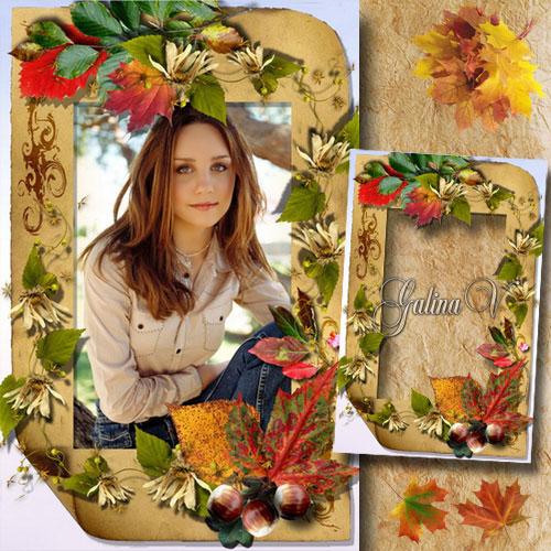 Осенняя палитра - красивая рамка для Фотошоп