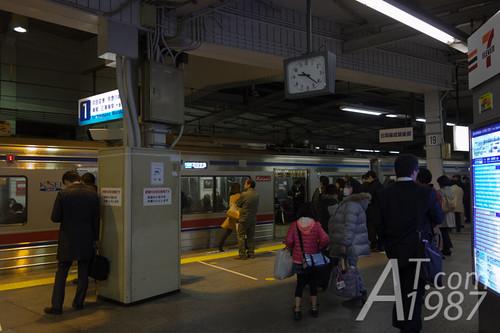 Japan Trip : Shinagawa