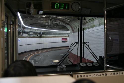 関電トロリーバス黒部ダム駅