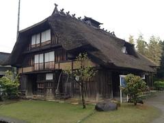 old Shibuya's house