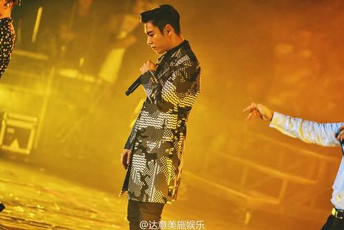 Big Bang - Made V.I.P Tour - Dalian - 26jun2016 - dayimeishi - 27