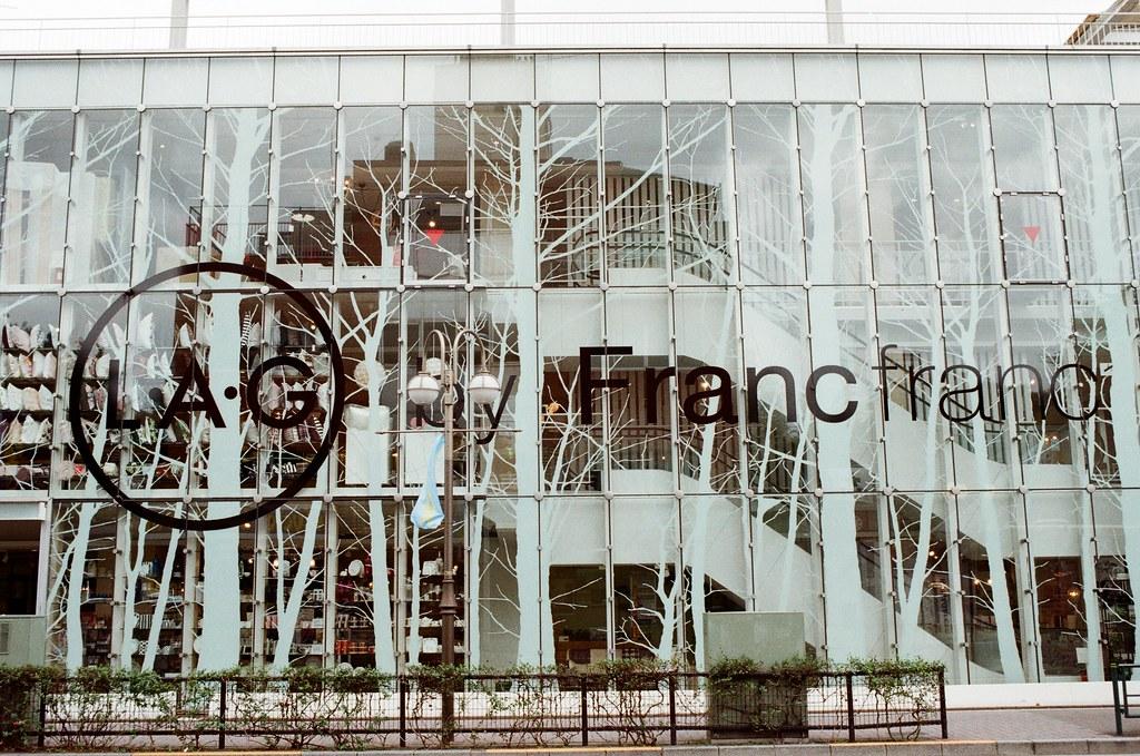 吉祥寺 Tokyo, Japan / Kodak ColorPlus / Nikon FM2 從一間二手書店出來看到對面的店家,真個玻璃帷幕,與我背後的小書店有著時代的對比!  我想一下我在書店裡看到什麼,應該是很努力的找攝影書吧。  Nikon FM2 Nikon AI AF Nikkor 35mm F/2D Kodak ColorPlus ISO200 0995-0002 2015/10/01 Photo by Toomore