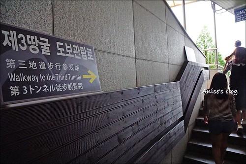 韓國DMZ_041