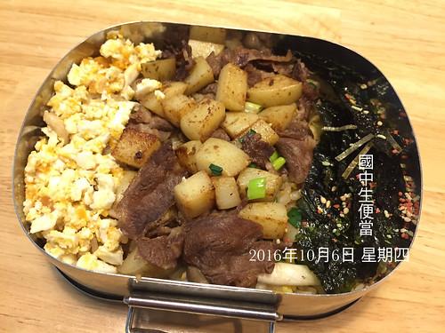 2016-10-6(馬鈴薯)