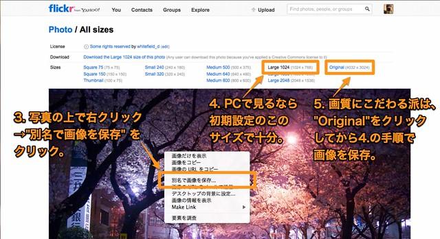 スクリーンショット 2013-04-02 10.40.29 2