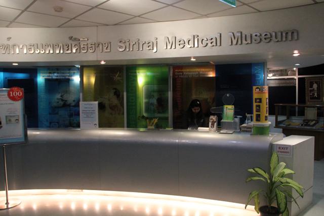 Bangkok's Medical Museum