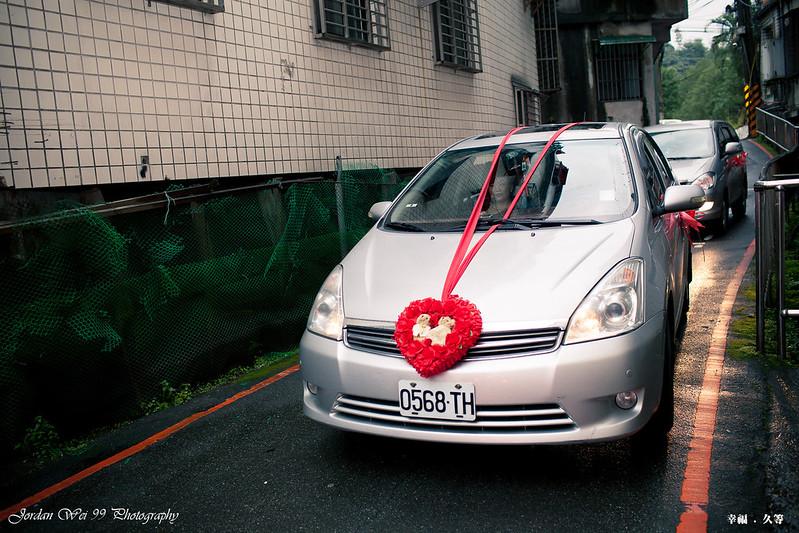 20121209-新莊永寶-222
