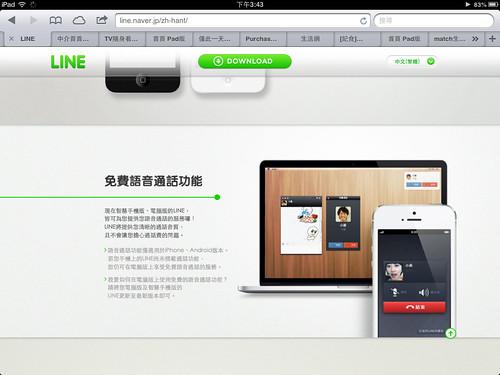 Line 的認識與商務應用.010