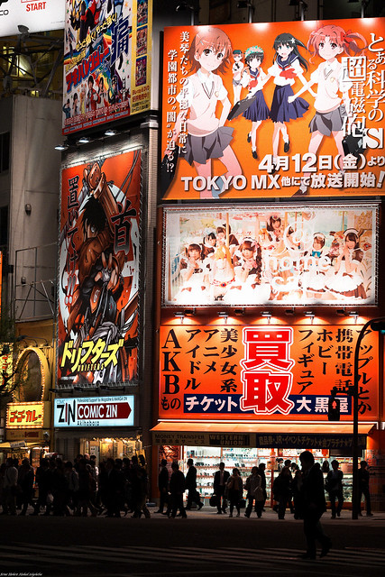 Akiba Bill Culture