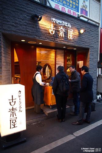 2013_Tokyo_Japan_Chap3_8