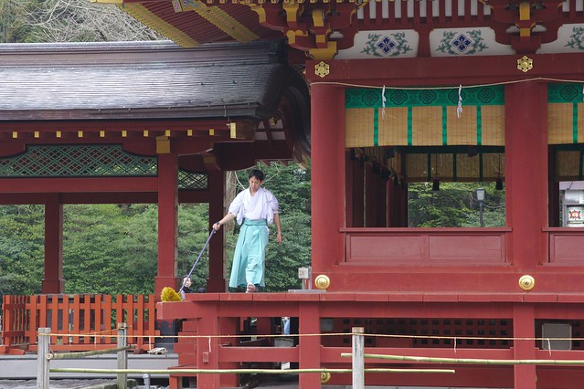 0459 - Kamakura