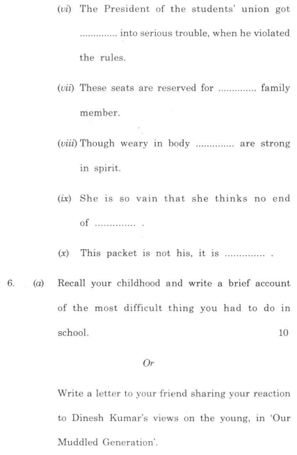 DU SOL B.A. Programme Question Paper -  English B - Paper V