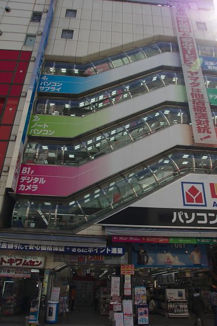 1194 - Akihabara Electronic Town