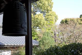 Image of Ryōanji Temple. japan kyoto ryoanji