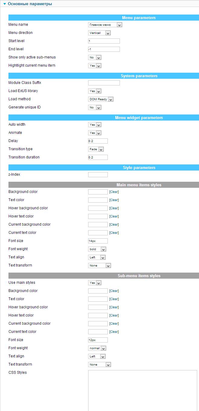 ARI-Ext-Menu-parameters