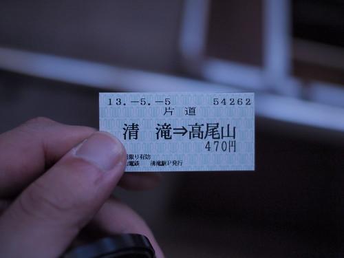 Mt.Takao - 02