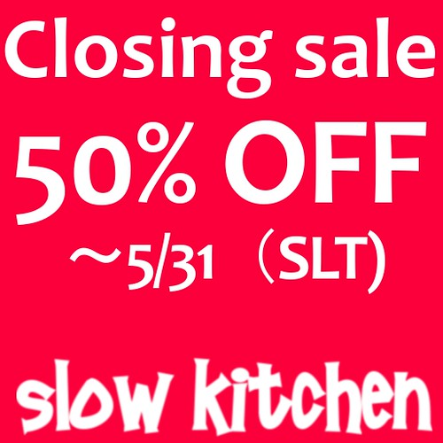 SLOW KITCHEN_closing_sale