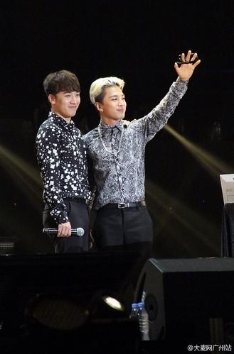 GDYBRI_guangzhou_VIPGathering_31stMay_2014 (9)