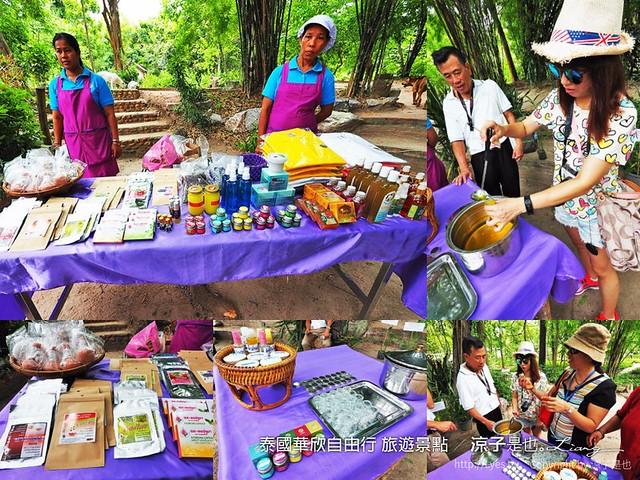 泰國華欣自由行 旅遊景點 3