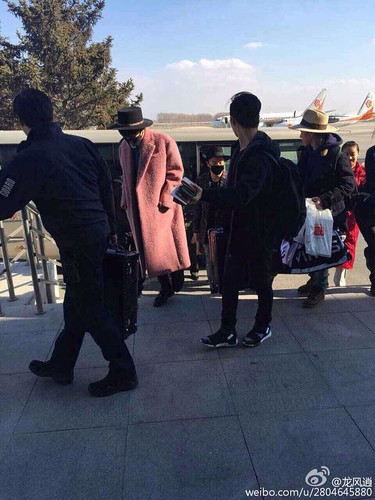 GDYBRI Harbin Arrival 2015-03-21 004