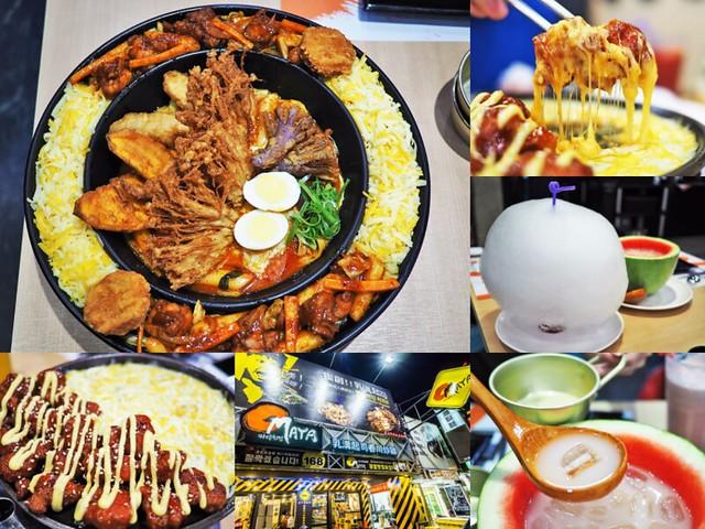 麻藥瘋雞 台中韓式料理 Omaya 北區崇德店 168