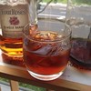 Friday night OT #cocktail | Italian-American Trilogy | #bourbon #coffee infused Cynar #orangebitters