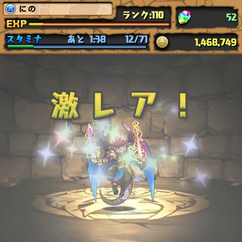 3Screenshot_2013-06-02-09-25-41