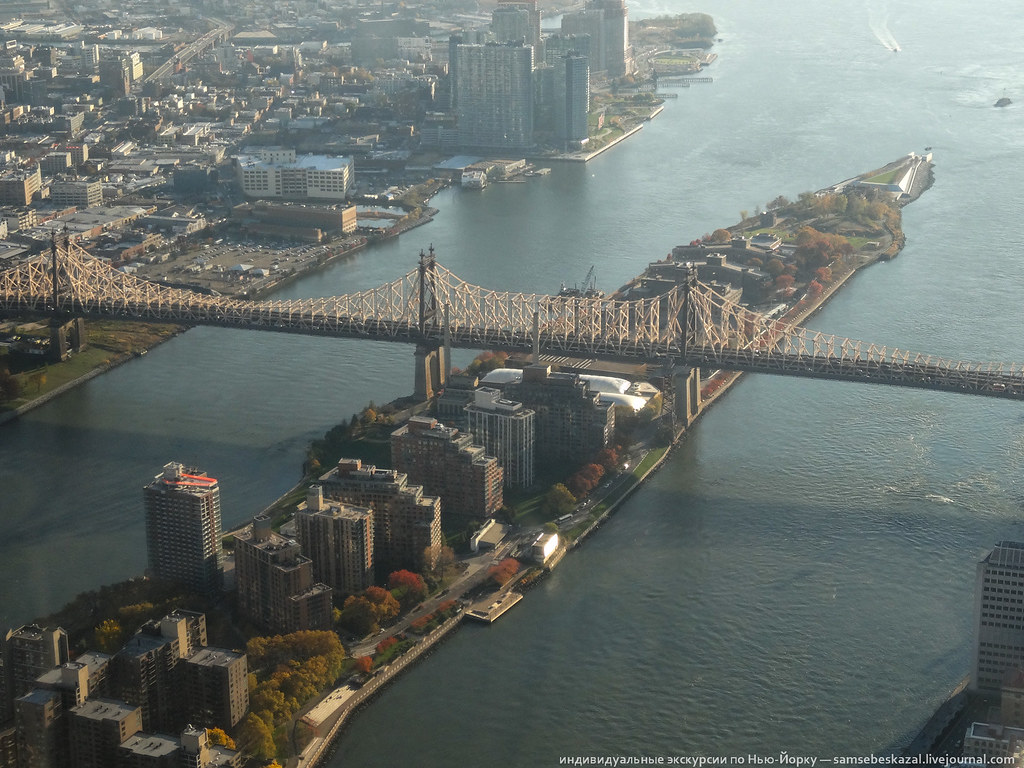 15776751512 54b11ae60b b Полет над Нью Йорком.