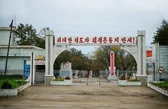 Cooperative farm gate near Hamhung