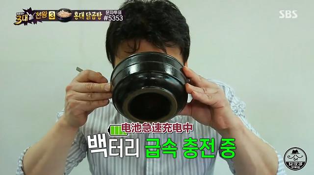 白鐘元三大天王E40-7