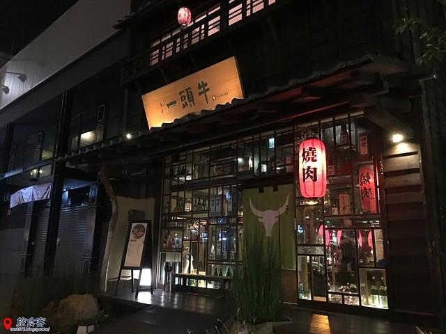 2016-08-28 一頭牛_001