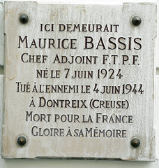 Photo of Marble plaque № 41687