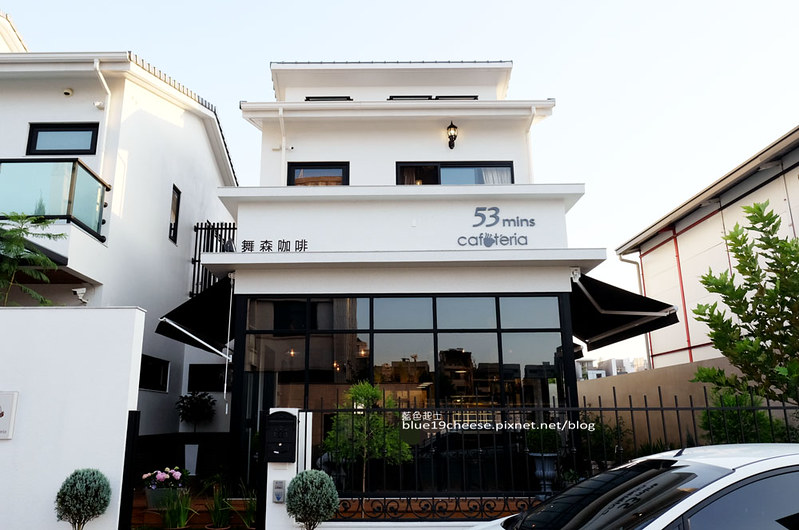 29250246304 3283fb431a c - 舞森咖啡53mins cafeteria-北屯區有質感舒適氛圍與空間甜點店.近新都生態公園
