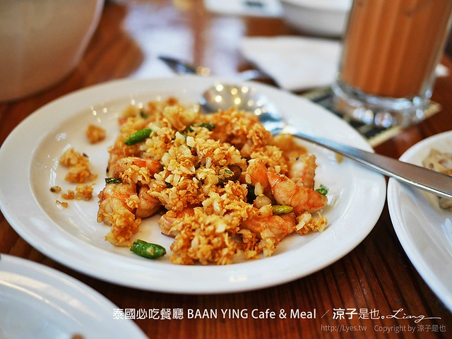 泰國必吃餐廳 BAAN YING Cafe & Meal 12