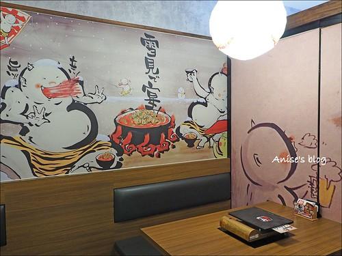 Akakara 赤味噌鍋_013