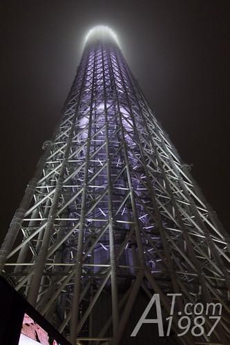 Japan Trip : Tokyo Sky Tree