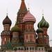 Russie Moscou - Place Rouge et Kremlin