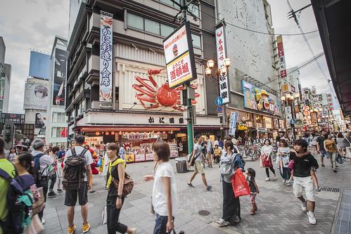 [Kansai2014][Street]